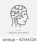 Brain artificial intelligence icon design. 42544228