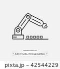 artificial intelligence icon design. 42544229