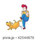わんこ 犬 動物のイラスト 42544670