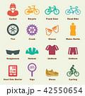 自転車 ベクトル アイコンのイラスト 42550654