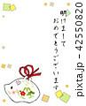 亥の土鈴のテンプレート 42550820
