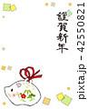亥の土鈴のテンプレート 42550821