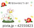 亥の土鈴のテンプレート 42550823