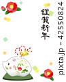 亥の土鈴のテンプレート 42550824