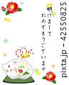 亥の土鈴のテンプレート 42550825
