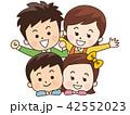 家族 ファミリー 仲良しのイラスト 42552023