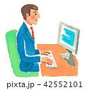 パソコンを操作する男性 42552101