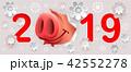 2019 ぶた ブタのイラスト 42552278