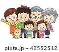 仲良し三世代家族とペットの犬 42552512
