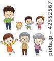 仲良し三世代家族とペットの犬 42552567