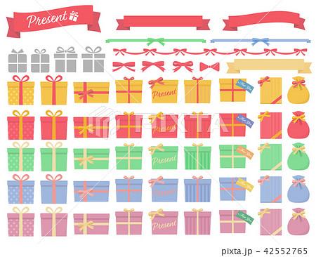 かわいいプレゼントボックスセットのイラストのイラスト素材 42552765