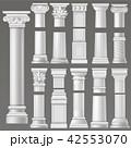 古い 古代 太古のイラスト 42553070