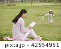 人物 女の子 女性の写真 42554951
