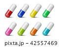 メディカル 医療 白背景のイラスト 42557469