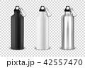 ベクトル ビン メタルのイラスト 42557470