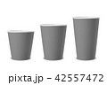 ベクトル 立体 3Dのイラスト 42557472