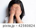 女の子 ポートレート 表情 42560824