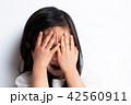 女の子 ポートレート 表情 42560911