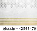 和柄 背景素材 模様のイラスト 42563479