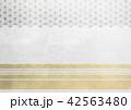 和柄 背景素材 模様のイラスト 42563480