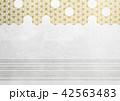 和柄 背景素材 模様のイラスト 42563483
