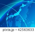 グローバル 世界地図 地図のイラスト 42563633