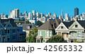 スカイライン 街 都会の写真 42565332