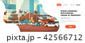 バックグラウンド 背景 都市景観のイラスト 42566712