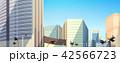 都市 都市景観 建造物のイラスト 42566723