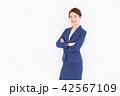 ビジネス 女性 笑顔の写真 42567109