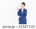 ビジネス 女性 笑顔の写真 42567132