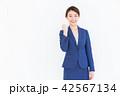 ビジネス 女性 笑顔の写真 42567134