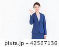 ビジネス 女性 笑顔の写真 42567136