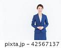 ビジネス 女性 笑顔の写真 42567137
