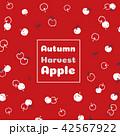 あき 秋 収穫のイラスト 42567922