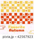 パターン 柄 模様のイラスト 42567923