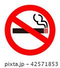 歩きタバコ タバコ マークのイラスト 42571853