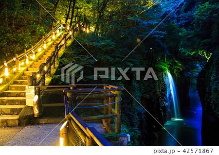 高千穂峡 真名井の滝 ライトアップ 【宮崎県】 42571867