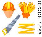 大工 大工さん 木工のイラスト 42572484