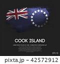 クック諸島 カントリー 田舎のイラスト 42572912