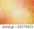 秋 背景素材 紅葉のイラスト 42575833