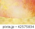 秋 背景素材 紅葉のイラスト 42575834