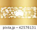亥年 亥 猪のイラスト 42576131