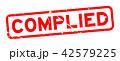 はんこ スタンプ ベクタのイラスト 42579225