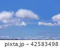 家並み 空 雲の写真 42583498