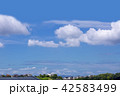 家並み 空 雲の写真 42583499