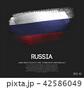 Russia Flag Made of Glitter Sparkle Brush Paint 42586049