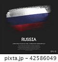 ロシア ロシア連邦 ロシア風のイラスト 42586049