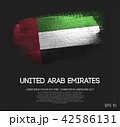United Arab Emirates Flag Made of Glitter Brush 42586131