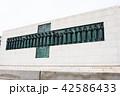 日本二十六聖人殉教 42586433
